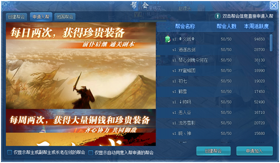 http://youxi.baidu.com/r/image/2015-02-28/b553e2f881ac992c9ea251c6cad3e89b.png