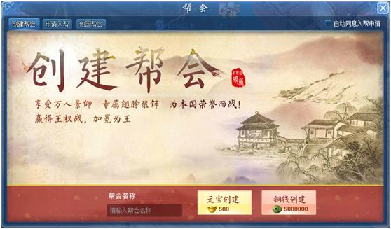 http://youxi.baidu.com/r/image/2015-02-28/f82346f0cb9d426fae9ee57cc0ea46b0.png